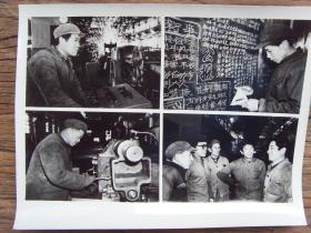 """1982年,北京首钢电焊钢管厂""""四大名人""""--大懒叶振成、迟到大王戈立生、牢骚大王马贵田、思想消沉翟悦圣"""