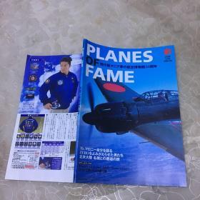 日文收藏:PLANES OF FAME飞行机二战航空博物馆50周年