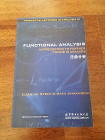 泛函分析:An Introduction to Further Topics in Analysis