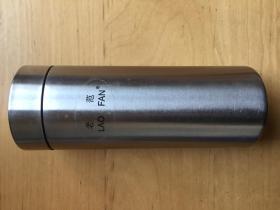 老范 不锈钢保温杯 直角不锈钢瓶    本色
