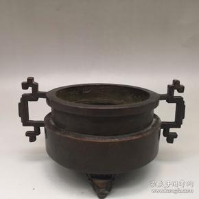 宣德年制款紫銅香爐一個 品相極好 爐口直徑約11厘米,最寬處約16厘米,高約8厘米,重1032.4克