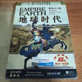 地球时代 简体中文版 (2CD+1手册+1回函卡)盒装