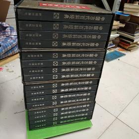 中国古代百科经典