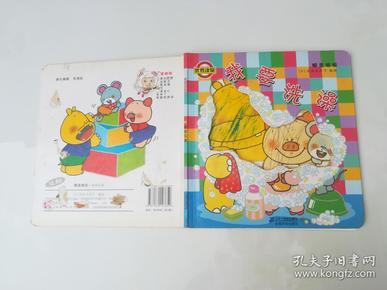 噼里啪啦系列(共7册)