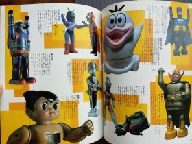 世界玩具大图鉴 各国儿童玩具与文化传承 别册太阳 日本专业艺术杂志书 最佳性价比Mook