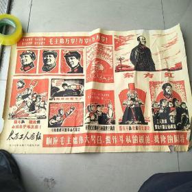 老宣传画  1967年太原工人造反兵团