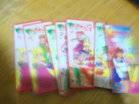 老,日文,原版 美少女战士<<迷你小撕贴 画册, 7本合售, 6010号等,不重复>>品好 未用过 每本原定价3元