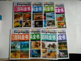 少儿百科全书-全8册 彩图注音版
