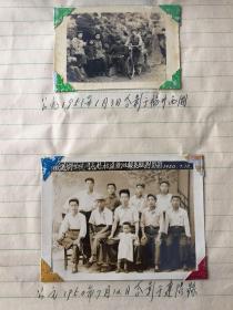 一個人的歷史,解放初到八十年代,福建老領導干部照片一冊99張
