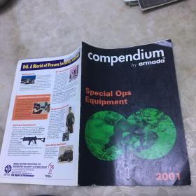 COMPENDIUM BY ARMADA(2001.4)