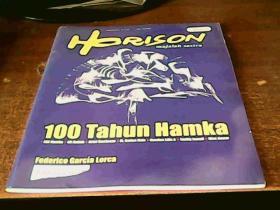 HORISON SEPTEMBER 2008