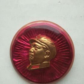 毛主席像章,有机玻璃,沈阳制