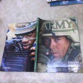 ARMY Magazine 2003-04 GREEN BOOK