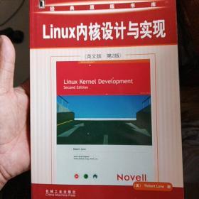 Linux内核设计与实现