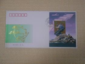 首日封,万国邮政联盟成立120周年,上海戳