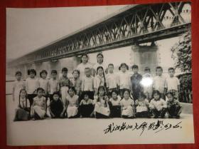 黑白相片【1963年6月武汉长江大桥留影照片】长20.2CM*宽15.1CM、品相以图片为准