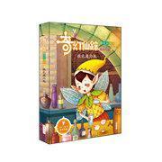 奇幻仙踪(美德童话系列)——银色魔力瓶  9787533297633