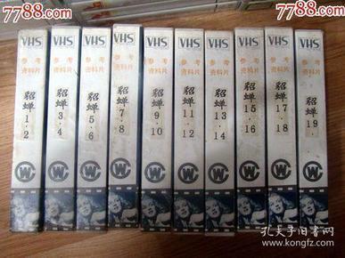 录像带----早期台湾电视剧(貂蝉)1-19集成套。。。绝版