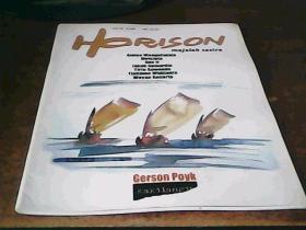HORISON JANUARI 2008