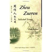 Selected Essays of Zhou Zuoren