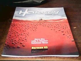 HORISON AGUSTUS 2009