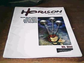 HORISON MEI 2009