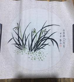 赵家书国画兰花一幅 50X50