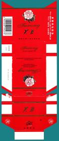 卡纸烟标-常德卷烟厂等 芙蓉烟卡纸拆包标(红色)