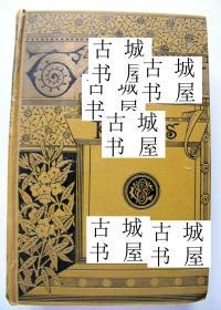 稀缺《丁尼生的诗歌作品》精美版画插图,约1890年出版