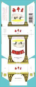 卡纸烟标-贵州卷烟厂 西牛王烟卡纸拆包标