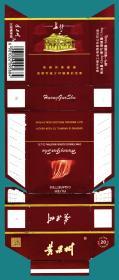 卡纸烟标-贵州中烟公司 黄果树卡纸拆包标   3枚