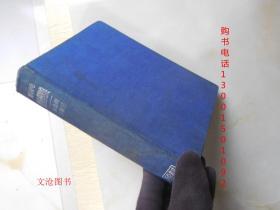 题解中心:几何学辞典(中华民国28年再版 )