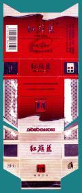 卡纸烟标-河南中烟公司 红旗渠烟卡纸拆包标7种