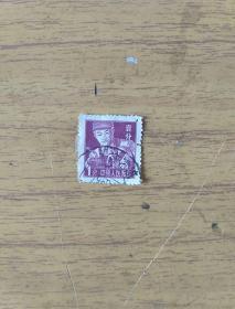 中国人民邮政1分50年代邮票