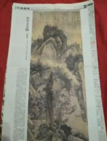 山亭文会图,王绂《中国书画报》2014年3月12日。