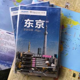 出国游城市系列:东京旅游地图