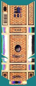 卡纸烟标-湖北中烟公司 黄鹤楼烟卡纸拆包标