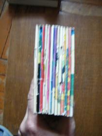 童话世界(3-15册)