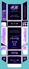 卡纸烟标-湖南中烟公司 白沙烟卡纸拆包标(黑色)