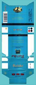 卡纸烟标-湖南中烟公司 白沙烟卡纸拆包标(绿色)