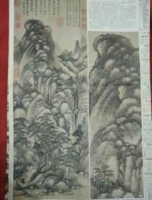 仿王蒙山水     蒋乾《中国书画报》2015年10月10日。