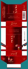 卡纸烟标-吉林烟草公司 长白山卡纸拆包标(紫红)