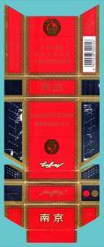 卡纸烟标-江苏中烟公司 南京卡纸拆包标   3枚