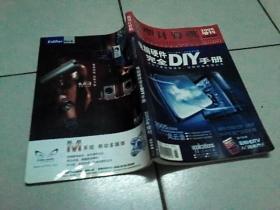 微型计算机2005年增刊