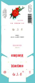 卡纸烟标-昆明卷烟厂 红山茶烟卡纸拆包标(白色)
