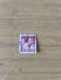 中国人民邮政10分50年代邮票