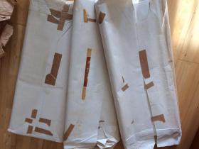 日本战前-60年代老宣纸 3刀 四尺138 * 68 N70
