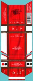 卡纸烟标-昆明卷烟厂 红山茶烟卡纸拆包标(红色)