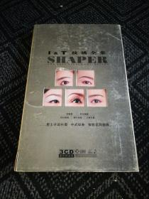 SHAPER纹绣全集(3张光盘)