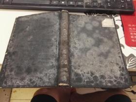 中等学校用书,民国新教科书: 几何学 民国十六年第三版